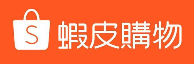 shopee focused taiwan